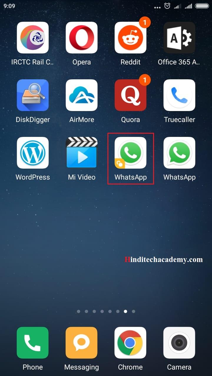 Ek mobile me do whatsApp kaise chalaye