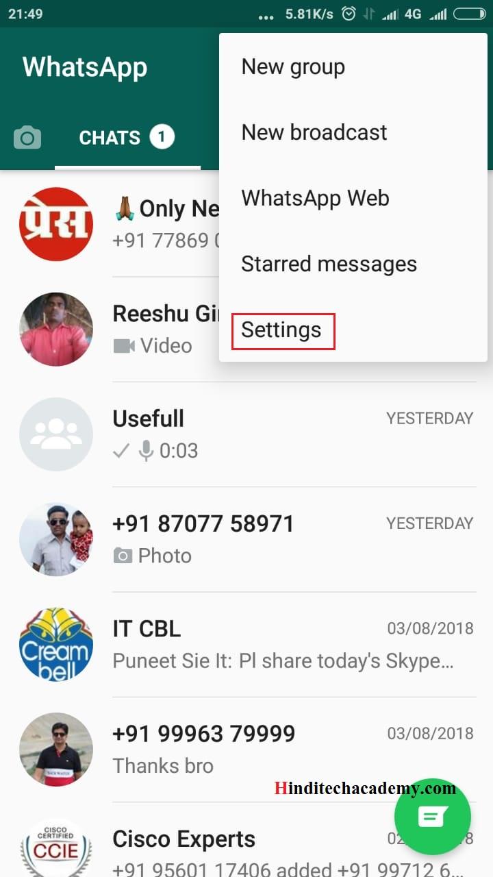 Whatsapp me Blue Tick Ko Kaise Disable kare