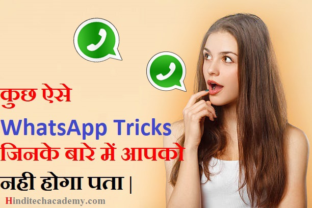 Some Awesome WhatsApp Tips and Tricks in Hindi
