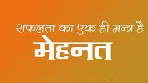 1000+Top Best Hindi Status For Whatsapp