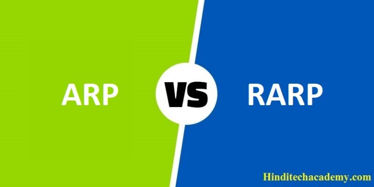 Difference Between ARP and RARP in Hindi