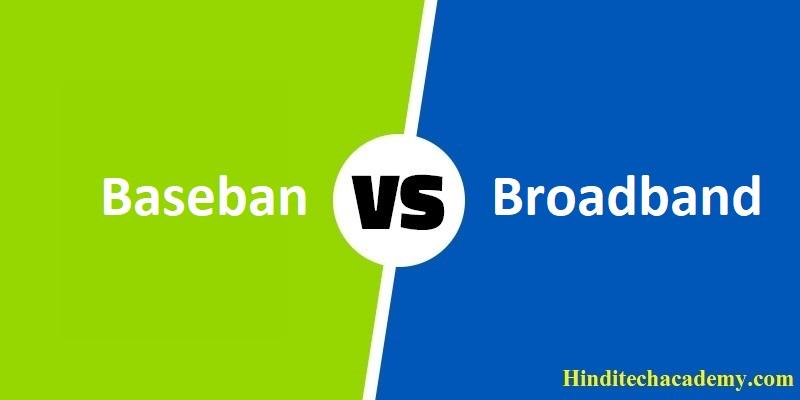 Difference Between Baseband and Broadband Transmission in Hindi