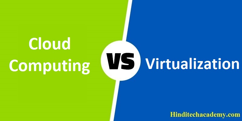Difference Between Cloud Computing and Virtualization in Hindi