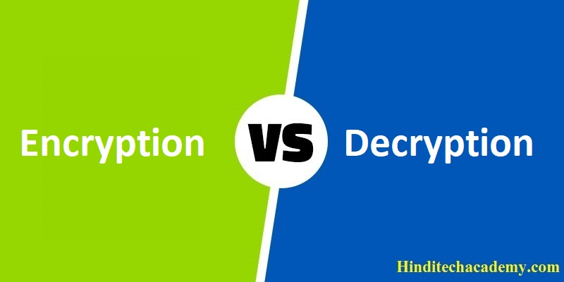 Difference Between Encryption and Decryption in Hindi