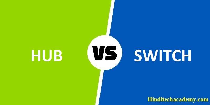 Difference Between Hub and Switch in Hindi
