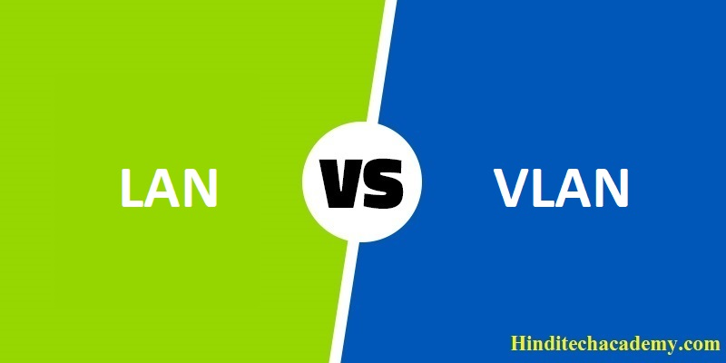 Difference Between LAN and VLAN in Hindi