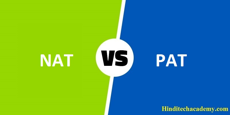 Difference Between NAT and PAT in Hindi