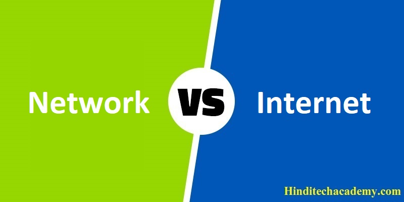 Difference Between Network and Internet in Hindi