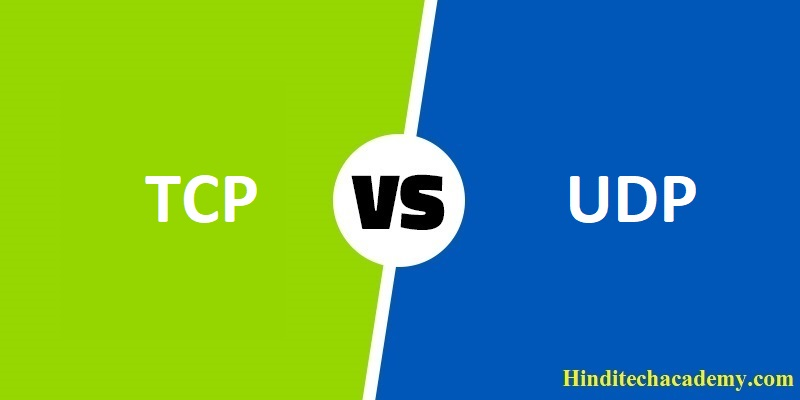 Difference Between TCP and UDP in Hindi