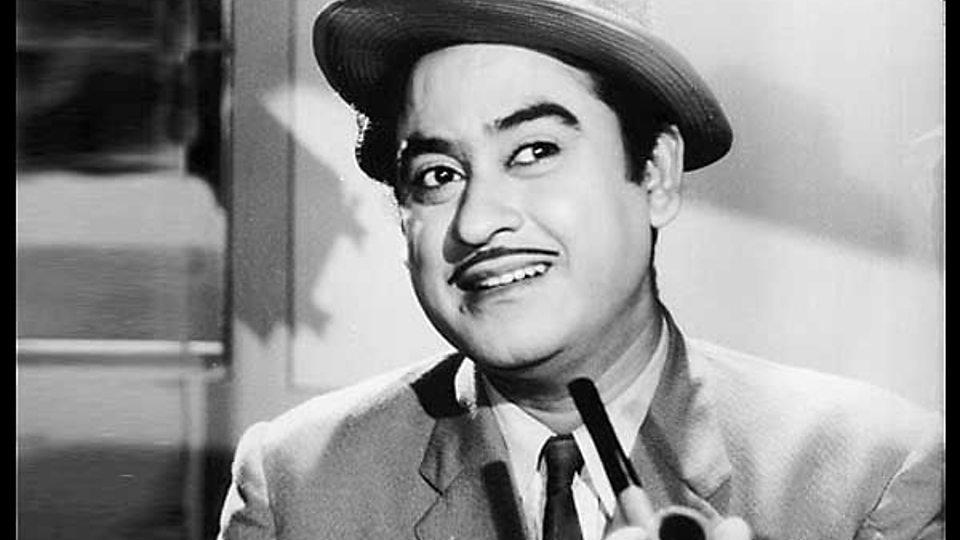 Kishore Kumar All Movies List-किशोर कुमार की सारी फिल्में