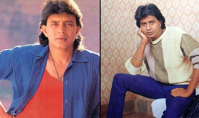 Mithun Chakraborty All Movies List-मिथुन चक्रवर्ती की सारी फिल्में